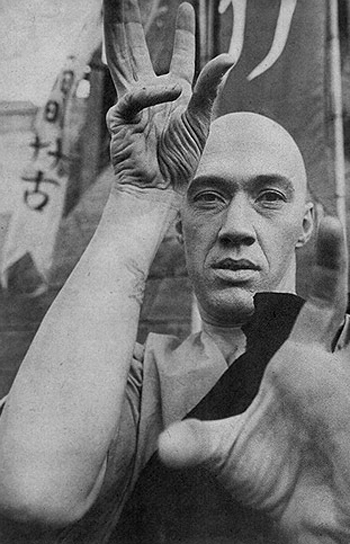 David Carradine in the TV Show Kung Fu