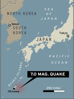 February 26, 2010: Massive Earthquake Strikes Near Okinawa, Japan